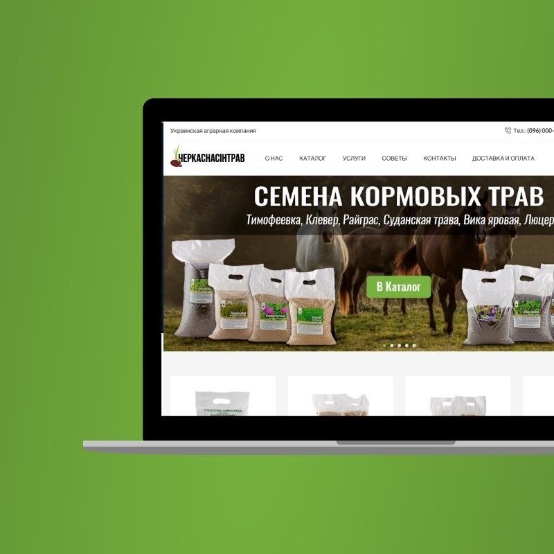 Ukrainian Seeds